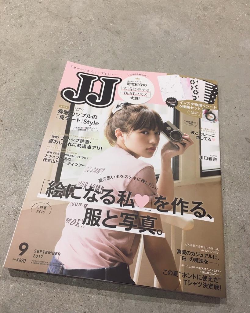 JJ 9月号に掲載されています