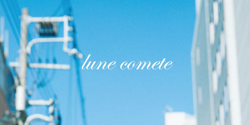 lune comete